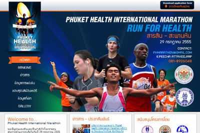 Project Phuket Health Marathon